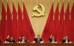 Какой он, коммунизм в Китае?