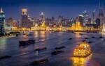Китай Шанхай — особенности города и его история