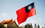 Флаг Тайваня — история символики