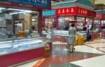 Гуанчжоу рынки: как добраться?