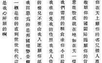 Китайский алфавит с транскрипцией и произношением