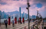 Гонконг столица какой страны?