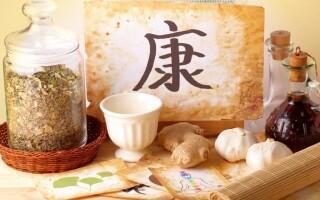 Китайский иероглиф здоровье