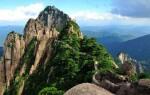 Горы в Китае — какие они?