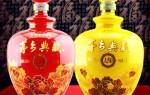 Китайский национальный алкогольный напиток