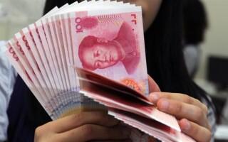 Средняя зарплата в Китае на 2020 год