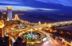 Путешествие в Китай, заботимся о предстоящем отдыхе