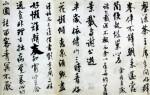 Китайский иероглиф сила, тигр, вода и другие распространенные символы