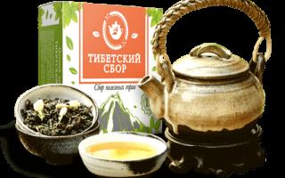 Тибетский сбор от курения полезен ли?
