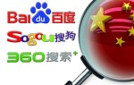 Китайская поисковая система