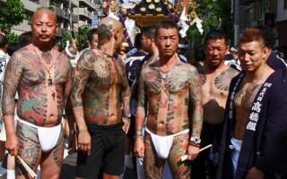 Китайская мафия или Триада