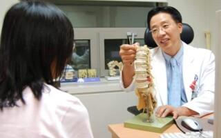 Лечение в Китае грыжи позвоночника