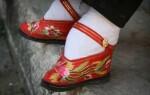 Традиции древнего Китая — деформация ступней