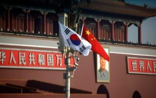 Корея — это Китай или нет