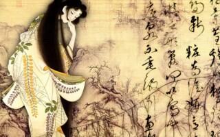 Японские, китайские или корейские иероглифы — есть ли отличия?