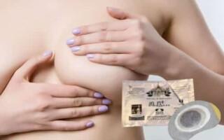 Китайский пластырь от мастопатии