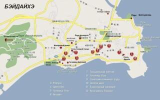 Туристическая карта Бэйдайхэ