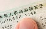 Транзитная китайская виза для россиян в 2018: нужна ли?