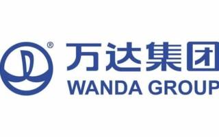 Китайская компания Wanda — чем занимается?