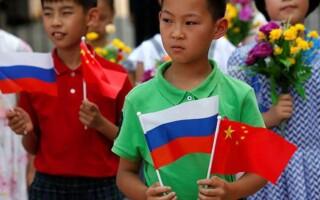 Отношения России и Китая