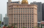 Sanya Hawaii hotel 3 и 4 звезды Дадунхай Хайнань Китай
