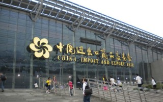 Кантонская выставка в Гуанчжоу: полезные советы участникам