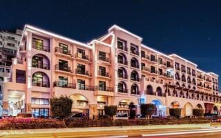 Отель Баохонг 4 звезды Санья: последние отзывы
