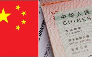 Виза в Гонконг для россиян 2019 — как оформить?