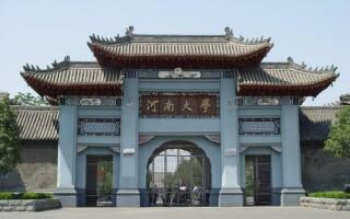 Университеты Китая: топ институтов и их особенности