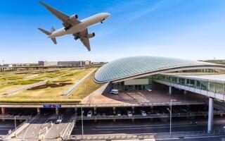 Международный аэропорт Пекина — Кэпитал (Шоуду)