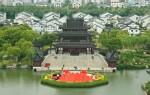 Сучжоу — достопримечательности города
