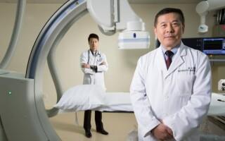 Китайская медицина — суть такого лечения