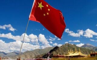 Китайская народная республика – что из себя представляет