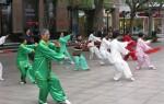 Китайская гимнастика для пожилых людей