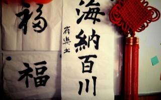 Сколько иероглифов в китайском языке и название письменности