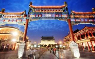 Пекин Китай — что посетить?
