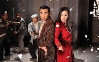 Китайские актеры