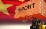 Как найти поставщика из Китая?