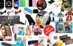 Новинки из Китая 2018 — самые популярные товары для продажи
