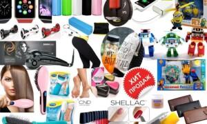 Новинки из Китая 2020 — самые популярные товары для продажи