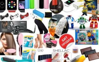 Новинки из Китая 2019 — самые популярные товары для продажи