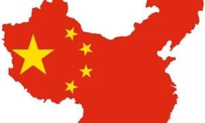 Территория Китая