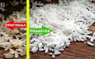 Как китайцы делают рис
