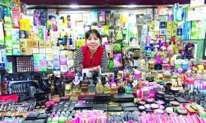 Китайский оптовый рынок