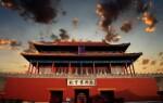 Запретный город в Пекине (Императорский дворец) Гугун: история, где находится, часы работы