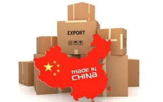 Что из России экспортируют в Китай?