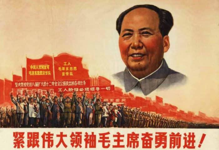 «Большой скачок» Мао Цзэдуна