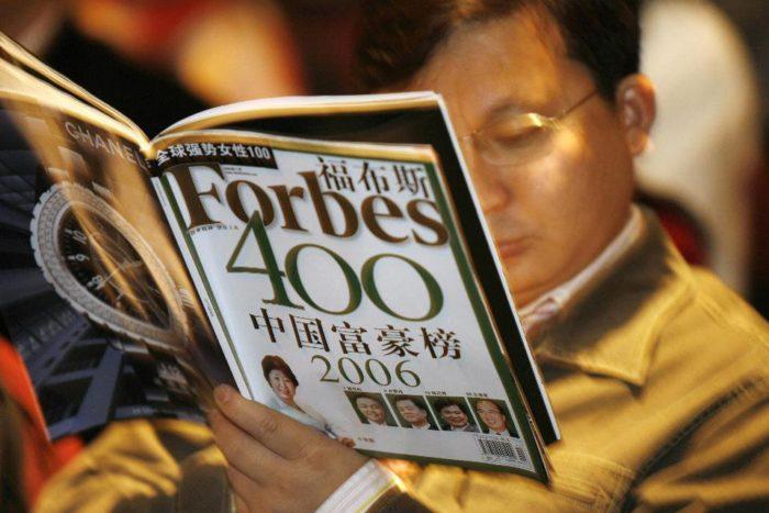 Форбс Китай