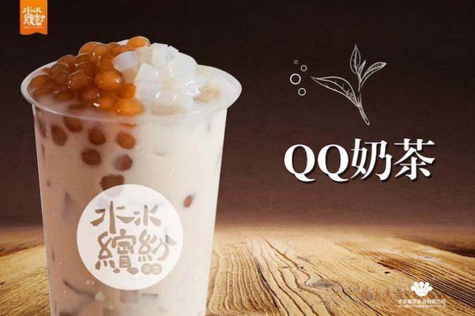 Молочный чай QQ