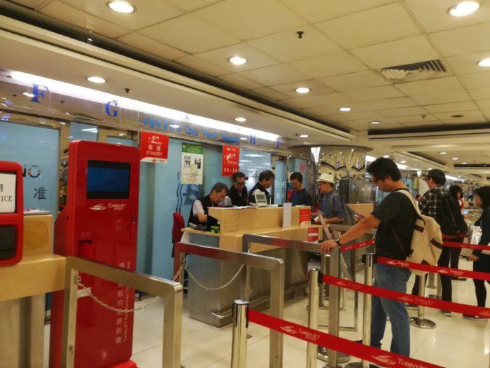 Паспортный контроль и виза в Гонконг и Макао